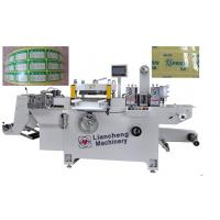 Buy cheap Adhesive Label, Screen Protector, Tape Automatic Die-Cutting Machine product