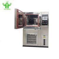 Buy cheap SS Biochemicalm 200℃ Heating Drying Oven product