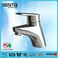 Buy cheap Hot sales single lever basin faucet with 304 stainless steel product