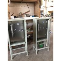 Buy cheap Industrial Gas Sampling System / High Pressure Sampling System Analyzer product