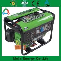 Buy cheap Small size Household biogas generator product