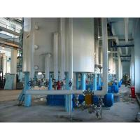 Buy cheap Peanuts /Groundnut Oil extraction machine product