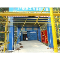Buy cheap Civil Office Building 3 Doors 60m / Min Construction Site Elevator from wholesalers