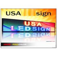Buy cheap P8 RGBProgrammable Scrolling LED Sign With Iron Steel Cabinet , Multi Language product