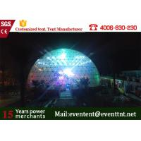 Buy cheap 25 Meters Diameter Beautiful Light Party Dome Tent For Events 15 Years Lifetime from Wholesalers