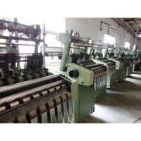 Buy cheap Second Head KY Needle Loom 8/30;4/55;2/110 product