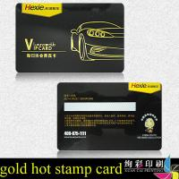 Buy cheap Full Color Glossy Plastic Blank PVC Cards  , Vustomized Plastic Cards product