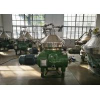 Biodiesel Centrifugal Oil Water Separator EX Type Fully Closed With Self Cleaning Bowl