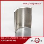 Buy cheap Super Powerful Permanent Neodymium Segment Magnets Sintered Neodymium Magnets product