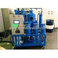 Buy cheap transmission oil cleaning equipment, gearbox oil filtration system, vacuum gear oil purifier, lube oil processing product