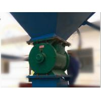Buy cheap High Temperature Rotary Valves airtight electric rotary unloader discharge valve product