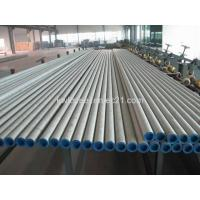 Buy cheap Stainless Steel Tube ASTM A789 product
