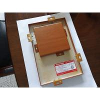 Buy cheap Wood grain aluminum single panel thickness 3mm for office decoration from wholesalers