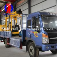 Buy cheap Best Seller ! XYC-200A Tricycle-Mounted Hydraulic Rotary Drilling Rig product