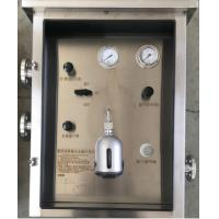 Buy cheap Air Closed Automatic Sampling System Under Normal Temperature Normal Pressure from wholesalers
