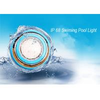 Buy cheap IP 68 Underwater Wall Mounted LED RGB Swimming Pool Light Stainless Steel Outdoor LED Pond  Lamp product