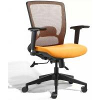 Buy cheap Shop home office chair furniture for desk chairs with hydraulic lift cylinder and more functiional properties product