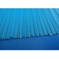 Buy cheap Small Loop Blue Color Spiral Press Belt Filter Cloth With Polyester Material product
