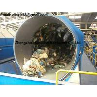 Buy cheap Steel pated punched holes MSW municipal solid waste rotary drum trommel screen for garbage recycling plant product