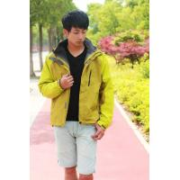 Buy cheap winter heating clothing with battery packs heated jacket with carbon fiber pads product