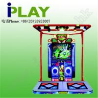 Buy cheap Arcade dancing game machine ver5 product