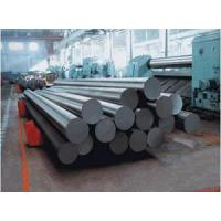 Buy cheap High Speed Steel Round Bar (1.3343) product