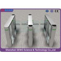 Buy cheap Double - lane RFID Smart Speed Gates for Outside , supermarket swing gate from Wholesalers