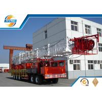 Buy cheap Oilfield Drilling Rig Machine Oil Drilling Rig And Workover Rig And Spare Parts For Oilfield product