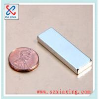 Buy cheap N52 block neodymium rare earth magnets with Zn coating for motors product
