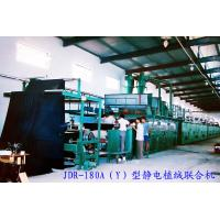 Increase Dehydration Rate Flocking Machine With Hot Air Circulation Oven