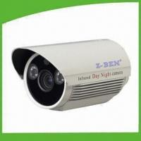 Buy cheap IR and Day/Night Camera with 2-piece Dot-matrix High-power IR LED and 700TVL Horizontal Resolutions product