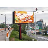 Buy cheap Led Outdoor Tv Billboard , P5 Commercial Led Display Panel Waterproof product
