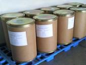Quality High Potency Active Pharmaceutical Ingredients CAS NO.50461-59-1 for sale