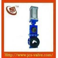 Rubber Sleeve Knife Gate Valve, Rubber Lined Knife Gate Valve(Pneumatic,Electric,Hydraulic,Bevel Gea