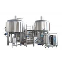 Buy cheap Automatic 2 Vessel Brewhouse Two Vessel Brewing Electricity Heating Energy Saving product