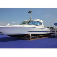 Buy cheap Enclosed Customized Color Fiberglass Boat Parts Good Impact Toughness product