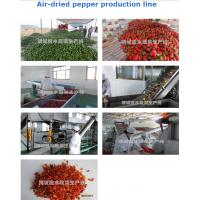 Buy cheap fresh or dehydrated 5mm 6mm 9mm color pepper bell peppers