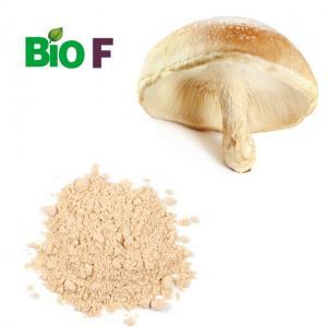 Pure Vegetable Extract Powder Shiitake Mushroom Powder 10% ~ 50% Polysaccharide