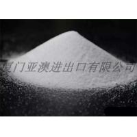 Buy cheap White Crystals Natural Raising Agents / Pure Sodium Bicarbonate Powder Food Grade product