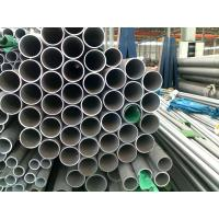 Buy cheap 25mm 50mm Stainless Steel Tube product