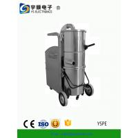 Buy cheap stainless steel Welding Fume Extractor industrial car wash vacuum cleaner product