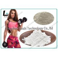 Buy cheap HOT Muscle Growth Powder L-Epinephrine hydrochloride CAS 55-31-2 For Improving Health product
