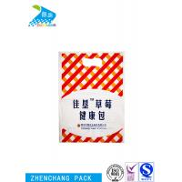 China Small Plastic Vest Carrier Bags For Packing Strawberry Agriculture Fertilizer on sale