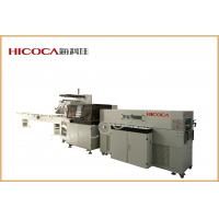 Buy cheap Heat Shrinkable Film Vegetable, Food, Books  Packaging Machine With PLC Touch Screen product