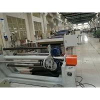 Buy cheap PE / PP Sheet Making Machine Single Screw Extruder With Automatic Control product