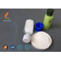 Buy cheap 95% Purity Food Grade Chemicals Sodium Trimetaphosphate STMP Cas 7785-84-4 product