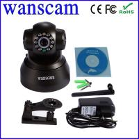 Buy cheap Indoor Security Infrared Dome Wifi P2P/PNP IR 10M IP Cams product