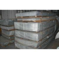 Buy cheap 10mm Thick aluminum plate chemical analysis product