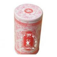Buy cheap Tea Storage Can product