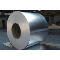 Buy cheap 0.095mm Thickness Aluminium Fin Strip / Wide Aluminum Foil For Household from wholesalers